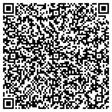 """QR-код с контактной информацией организации Общество с ограниченной ответственностью ООО""""СтокТрейдСервис»"""