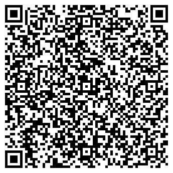 QR-код с контактной информацией организации Автолайн