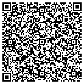 QR-код с контактной информацией организации ИП Сугурбаевой