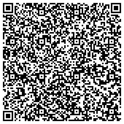 """QR-код с контактной информацией организации ООО """"Торгово-производственная компания """"Качество Наше Кредо"""""""
