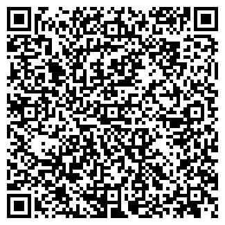QR-код с контактной информацией организации ИП Овчук