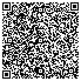"""QR-код с контактной информацией организации TOO """"KomExim"""""""