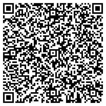 """QR-код с контактной информацией организации ТОО """"БАГСИС"""""""