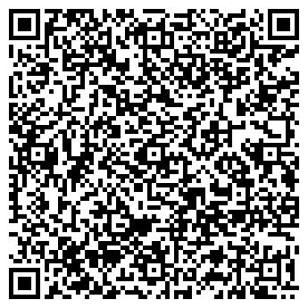 QR-код с контактной информацией организации ТОО Sindo