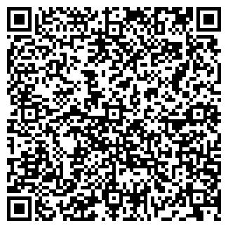 QR-код с контактной информацией организации DIPROFIT