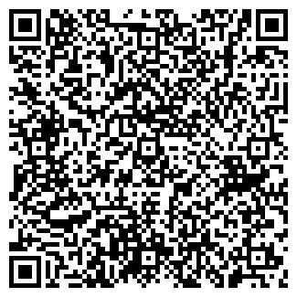 """QR-код с контактной информацией организации ТОО""""Айдабол-1"""""""
