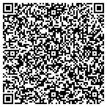 QR-код с контактной информацией организации Walder, Общество с ограниченной ответственностью
