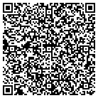 """QR-код с контактной информацией организации Общество с ограниченной ответственностью ООО """"Тетрейд"""""""