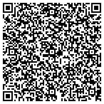 QR-код с контактной информацией организации Частное предприятие Интех-МТЗ, ЧП