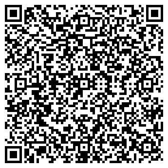 QR-код с контактной информацией организации ООО «Форс», Общество с ограниченной ответственностью