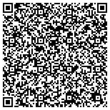 QR-код с контактной информацией организации Общество с ограниченной ответственностью СКС: СТО Комплект-Сервис