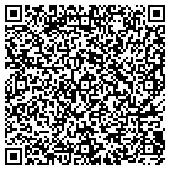 QR-код с контактной информацией организации ДЕТСКИЙ САД № 1777