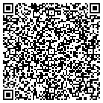 QR-код с контактной информацией организации Общество с ограниченной ответственностью ООО АВТОРЕСПЕКТ