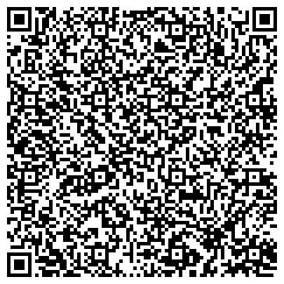 QR-код с контактной информацией организации Общество с ограниченной ответственностью ООО «ДнепрСтандартСервис»