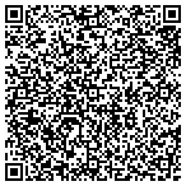QR-код с контактной информацией организации «Чистый Вид»