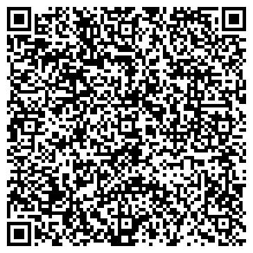 QR-код с контактной информацией организации ООО «2Д»
