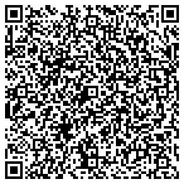 """QR-код с контактной информацией организации Общество с ограниченной ответственностью ООО"""" Алма """""""