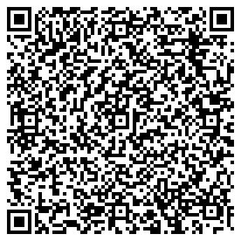 """QR-код с контактной информацией организации ЧТУП """"БлюЭйрБел"""""""