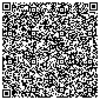 QR-код с контактной информацией организации Частное предприятие ЧП Пашко - Стенд ТНВД и изготовление различных испытательных стендов.