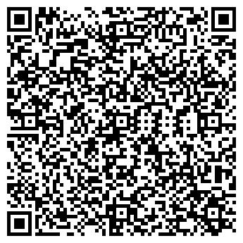 QR-код с контактной информацией организации П/П Лизій