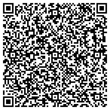 """QR-код с контактной информацией организации ООО """"СГС-Газтрейд"""""""