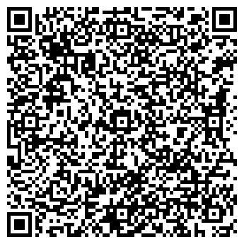 QR-код с контактной информацией организации СТО ГазЭкспресс