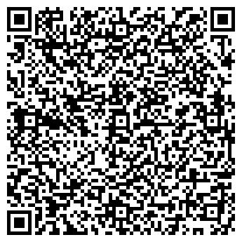 QR-код с контактной информацией организации Общество с ограниченной ответственностью ООО «Грант-Эко»