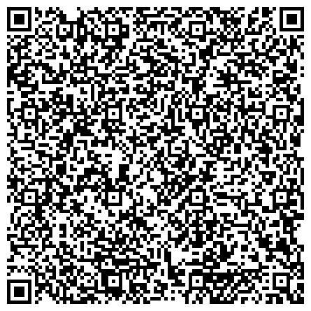 QR-код с контактной информацией организации Kamchatka - отдыхай в движении! Снаряжение и аксессуары для активного отдыха и туризма
