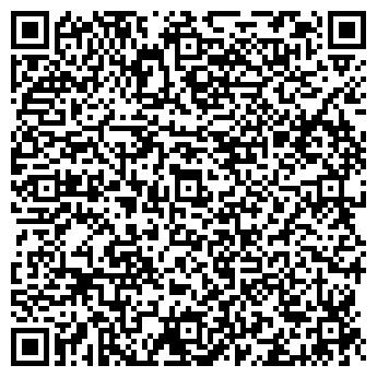 QR-код с контактной информацией организации Общество с ограниченной ответственностью ООО «Стожары»