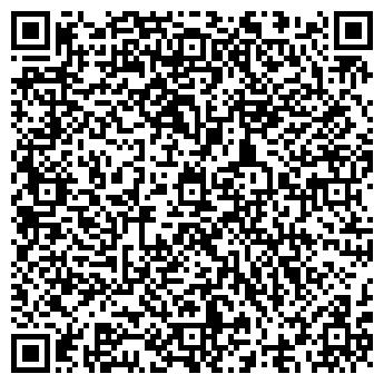 """QR-код с контактной информацией организации """"АЗОНИК"""""""