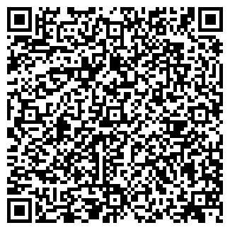 QR-код с контактной информацией организации AFS-AUTO