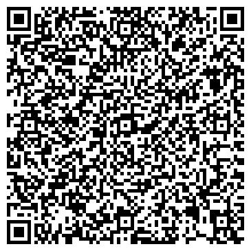 QR-код с контактной информацией организации Субъект предпринимательской деятельности ФЛП Брыкалова Е. В.