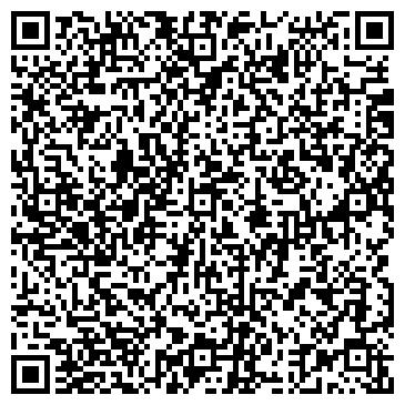QR-код с контактной информацией организации Интернет магазин <GBO-SHOP>