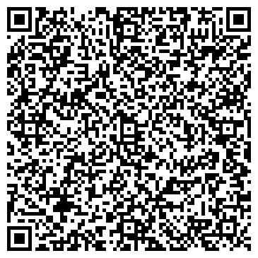 """QR-код с контактной информацией организации Интернет-магазин """"ГБО Альтернатива"""""""