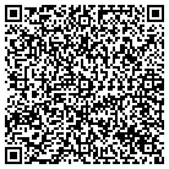 QR-код с контактной информацией организации ТОВ «СП Капри», Общество с ограниченной ответственностью