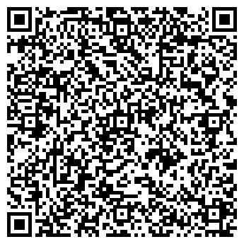 QR-код с контактной информацией организации ИП ENTEGRA