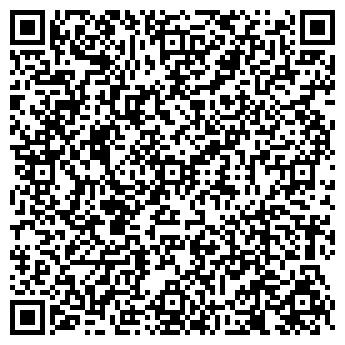 QR-код с контактной информацией организации ТОДО «Росток»