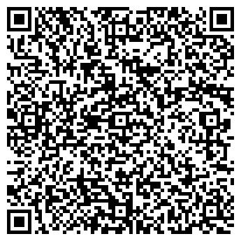 """QR-код с контактной информацией организации ЧП """"ЭкспертМакс"""""""