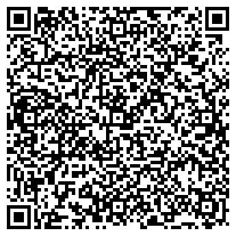 """QR-код с контактной информацией организации Общество с ограниченной ответственностью ООО """" БэтэрисАвто"""""""