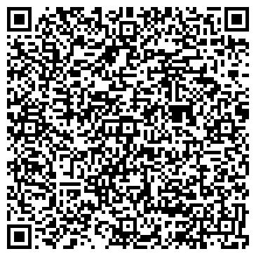 """QR-код с контактной информацией организации Интернет-магазин """" Atyrau Vehicles"""""""