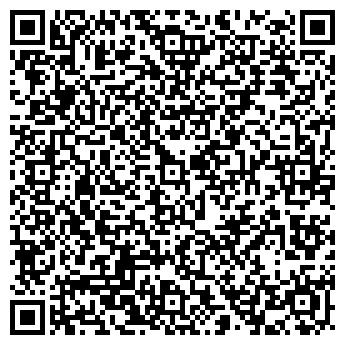 """QR-код с контактной информацией организации Общество с ограниченной ответственностью ООО """" РЕМАВТОФОКС"""""""