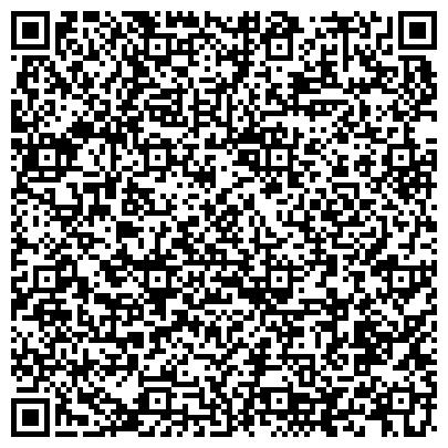 """QR-код с контактной информацией организации """"Ксю Style"""" - тюнинг автомобилей!"""