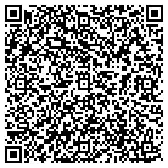 """QR-код с контактной информацией организации """"NOMAD """" Страхование"""