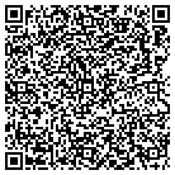 """QR-код с контактной информацией организации ООО """"Реформ-Авто"""""""