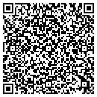 QR-код с контактной информацией организации Карбон