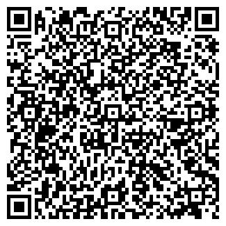 QR-код с контактной информацией организации ИП Ендза