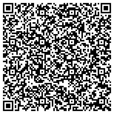 QR-код с контактной информацией организации ТОО «Компания «Центрэнергоуголь»