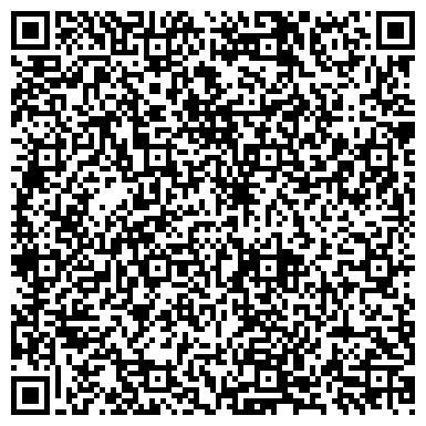 QR-код с контактной информацией организации TOO West Star of Kazakhstan (Вест стар оф Казахстан)