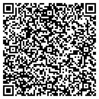 """QR-код с контактной информацией организации ФХ """"Елена"""""""