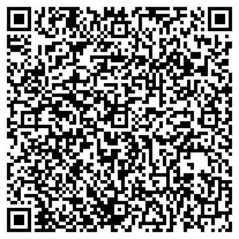 QR-код с контактной информацией организации тулпар -2030